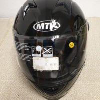 MTR Helm - 1