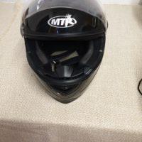 MTR Helm - 3
