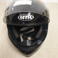 MTR Helm - 4